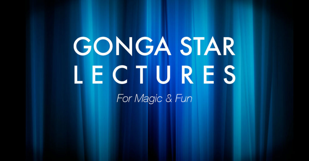 gonga-star-lectures